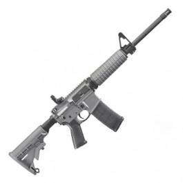 Ruger Tactical Gray AR-556